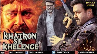 Hindi Dubbed Movies 2019 Full Movie | Khatron Se Khelenge Full Movie | Hindi Movies | Action Movies