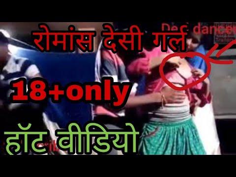 Download op देसी नाच  desi randi dance and best romance in स्टेज वीडियो