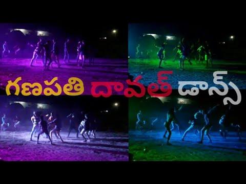 పోరగాండ్ల-గణపతి-దవాత్-డాన్స్- -ganapathi-festival-dance- -telugu-world