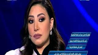 تحت السيطرة - بوسي توضح موقفها من قضية الفنان أحمد عز والفنانة زينة !