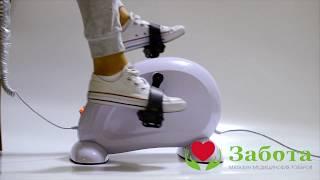 видео Велотренажёр для инвалидов MediBike (LY-901-MB) (2 фото)
