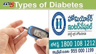 Homeo Treatment for Diabetes   Homeocare International   Good Health   TV5 News