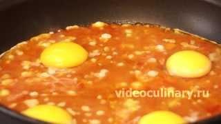 Шакшука - Рецепт Бабушки Эммы