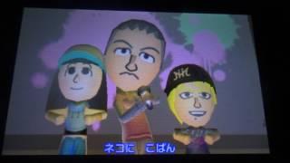 バーコンマスターのトモコレ No.162 今回は『うた』! ハライチの岩井勇...
