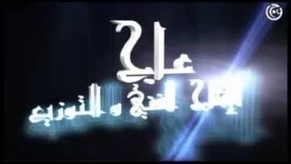 باب الحارة الجزء الثامن الحلقة 1
