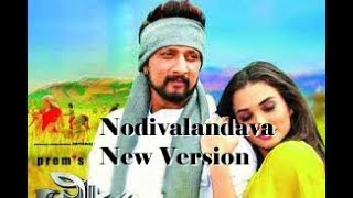 nodivalandava song remix - new version