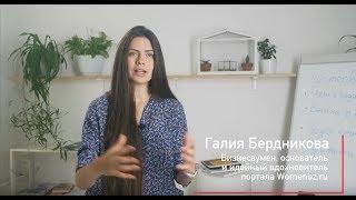 Фильм о компании Womenbz