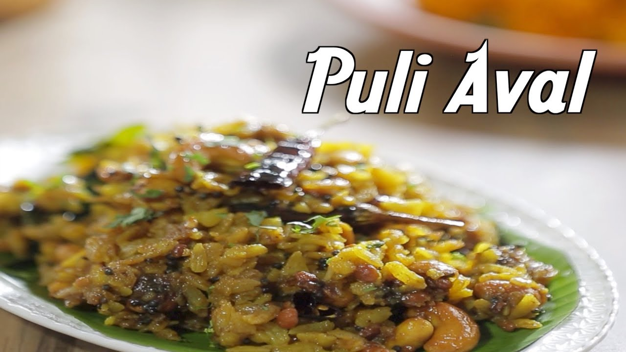 Puli Aval Upma Recipe In Tamil By Geeta Sridhar