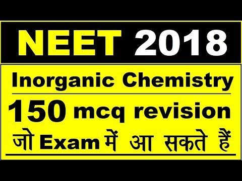 पूरी Inorganic Chemistry का Revision हिंदी में I 150+ प्रश्न(mcqs) I Must watch(Part-1)