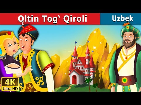 Oltin Tog' Qiroli   узбек мультфильм   узбекча мультфильмлар   узбек эртаклари