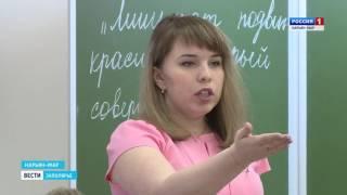 """""""Россия-1 Нарьян-Мар HD"""" Начинающие преподаватели проводят """"Открытые уроки"""""""