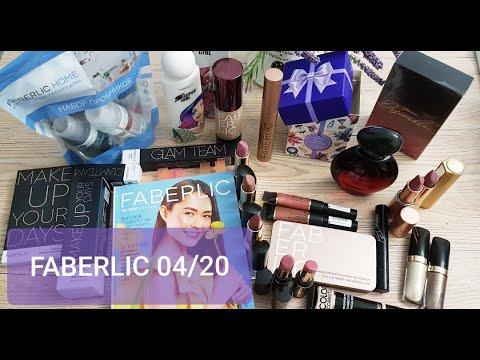 #faberlic Заказ фаберлик 04/2020.ООчень классный заказ!!!