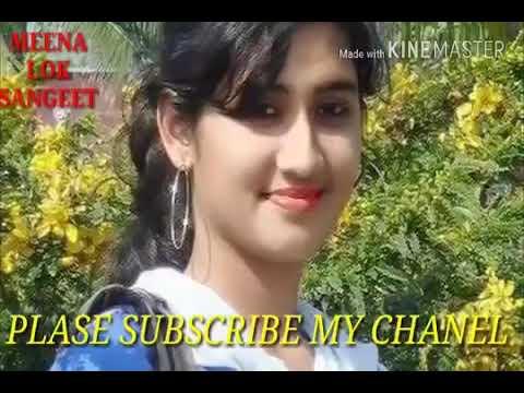 MEENA Latest geet = Raju meena Letest 2017 Dhamaka