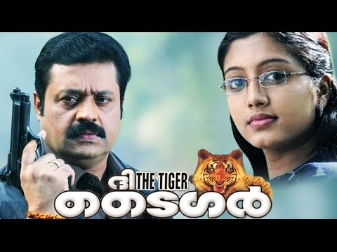 The Tiger 2005 Malayalam Full Movie I Suresh Gopi | #Malayalam Action Movies Online