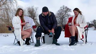 День Влюблённых НА ЛЮБИМОЙ РЫБАЛКЕ Зимняя рыбалка 2021