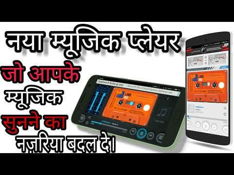 DJ Music Player | Android DJ Music player | Latest music player for Android, by itech