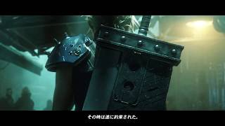 Final Fantasy VII Remake - E3 2015 Trailer