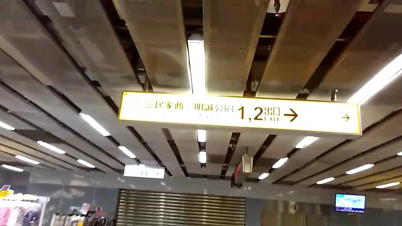 高雄捷運巨蛋站2號出口手扶梯往上 - YouTube