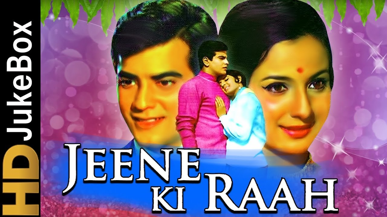 Jeene Ki Raah 1969 Full Video Songs Jukebox Jeetendra Tanuja Sanjeev Kumar Old Hindi Songs Youtube