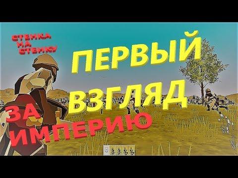 Sellswords: ashen company / КРАТКИЙ ОБЗОР / СРЕДНЕВЕКОВЫЙ ЗАБИВ thumbnail