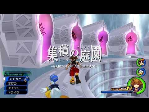 Young Sora VS Org [Part 1]