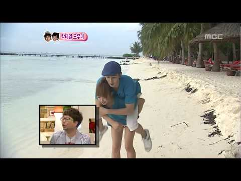 We got Married, Nichkhun♥Victoria piggyback ride with each other