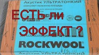 видео роквул купить в Москве
