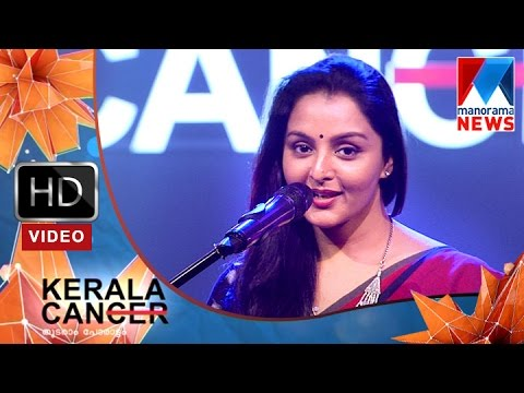 Manju Warrier sings for Kerala Can  | HD Video | Manorama News