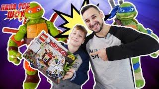 Папа Роб и Черепашки Подарок победителю конкурса LEGO NINJAGO MOVIE 13+
