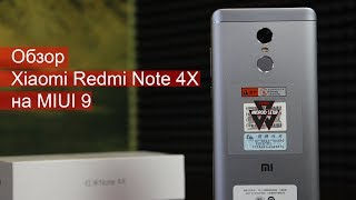 Обзор Xiaomi Redmi Note 4X на MIUI 9