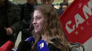 В столичном аэропорту Домодедово встречали триумфаторов Чемпионата Европы по фигурному катанию.