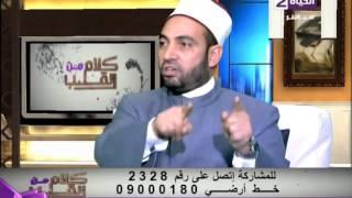 بالفيديو.. «عبد الجليل» يوضح معنى حديث النبى «من ستر مسلما في الدنيا»