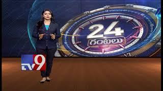24 Hours 24 News || Trending News || 22-06-2018 - TV9