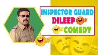 Inspector Garud Comedy Scene | Dileep | Kavya Madhavan | Innocent | Harisree Ashokan | Salim Kumar