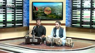 بامداد خوش - موسیقی - طلوع / Bamdad Khosh - Music - 29-05-2017 - TOLO TV