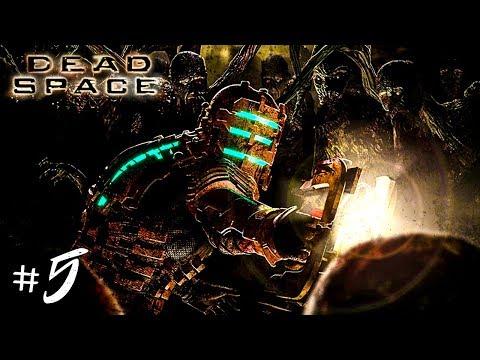 Dead Space Прохождение на русском #5 ► Прохождение игры Dead Space