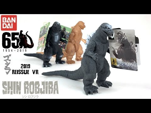 Bandai Movie Monster Series: Godzilla 1954 - *2019 Reissue Vr.* | Figure Review