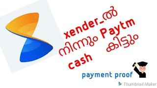 #Xender earn money free screenshot 4