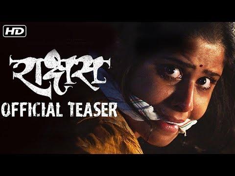 Raakshas Marathi Movie Official Teaser Out..