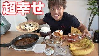 【3ヶ月ぶりの米】減量末期にご飯3合にカレー・大福・パンケーキ爆食いしたらもう幸せwww thumbnail