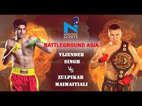 LIVE Battleground Asia Preview: Vijender vs Zulpikar (India vs China)