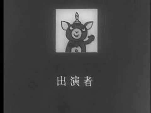 Kaiju Booska -快獣ブースカ- OP
