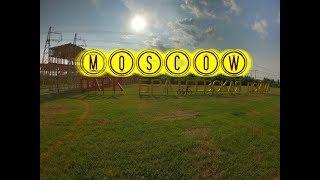 Москва велопокатушки в парке Братеево Снял съемки фильма