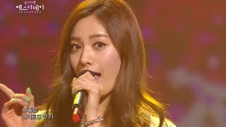 [HOT] Orange Caramel - Heaven and earth, Stars and earth, 오렌지 캬라멜 - 하늘땅 별땅, Yesterday 20140523