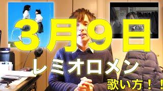 Skypeボイトレ、(対面)個人レッスンお申込み→http://ameblo.jp/inhope/...