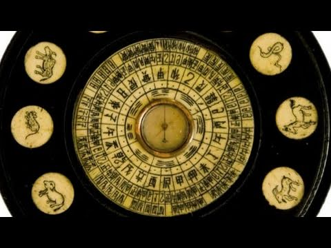 How To Understand A Chinese Birth Chart