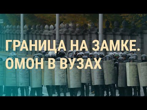 Лукашенко собирает дружины