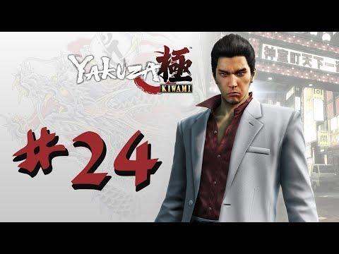 Let's Play Yakuza Kiwami - Episode 24