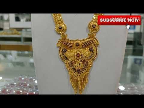 1Gram Gold Plated Rajwadi Long Haram ,The jewellary place, WhatsApp 7359294137, Designer jewellary