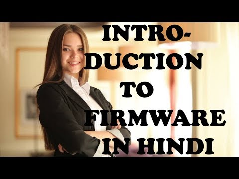 INTRODUCTION TO FIRMWARE IN HINDI